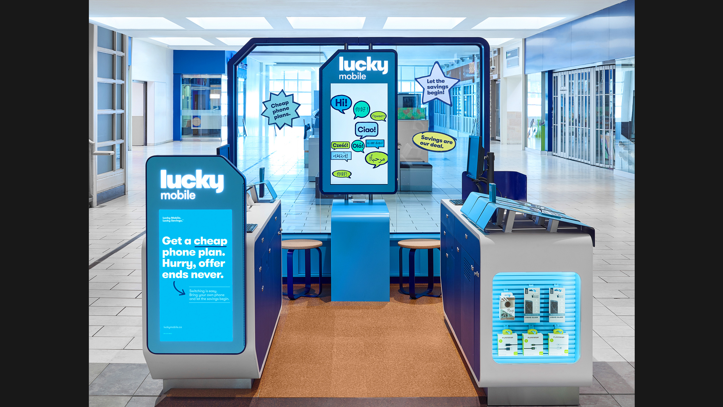 Lucky Mobile kiosk front view